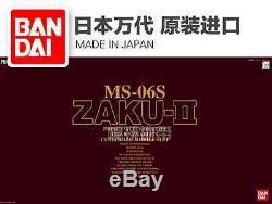 Bandai Gundam Perfect Grade PG 1/60 MS-06S Zaku II Char Maquette/Model Kit GPG16