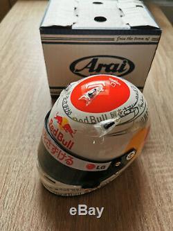 Casque Helmet Vettel F1 Japan 2010 Redbull 1/2